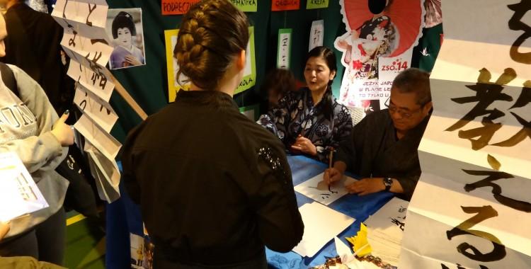 Trwają jubileuszowe XX Targi Edukacji Szkolne Prezentacje - galeria